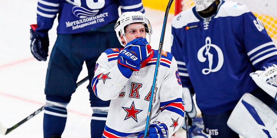 СКА установил рекорд сезона. Одолев «Динамо», армейцы довели серию побед до 11 матчей