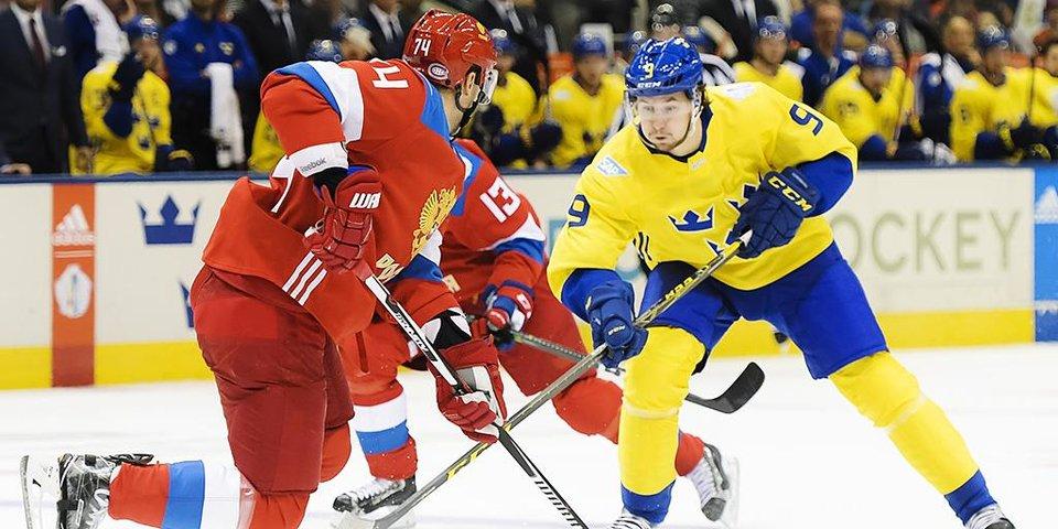 Россия проиграла Швеции. Как это было