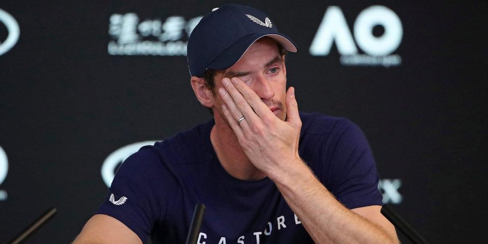 Маррей покидает теннис из-за непрекращающейся боли. Он не сдержал слез на пресс-конференции. Видео и реакция теннисистов