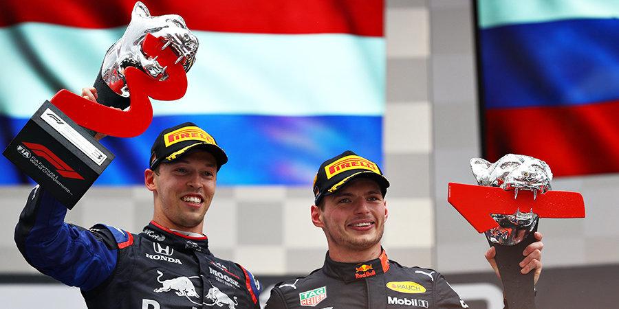 Ферстаппен выиграл сумасшедшую гонку в Хоккенхайме, Квят финишировал в топ-3 и рассказал о рождении дочери. Лучшие моменты Гран-при Германии