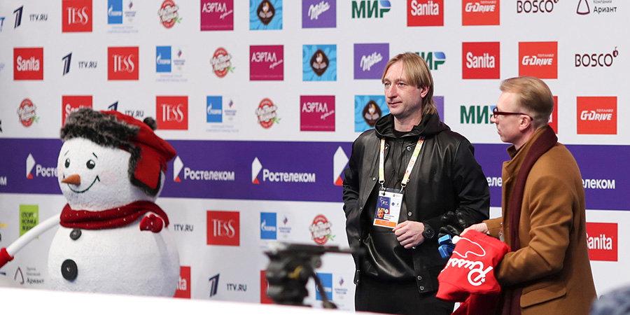 Глейхенгауз плакал, Плющенко спорил с судьями, Коляда в третий раз стал чемпионом России. Лучшие моменты чемпионата России