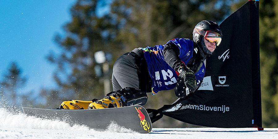 Логинов завоевал бронзу ЧМ по сноуборду в параллельном слаломе