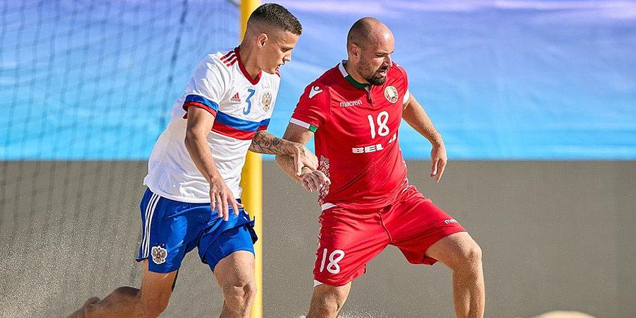 Сборная России не справилась с Белоруссией в суперфинале Евролиги: 10 забитых мячей с игры и нервная серия пенальти