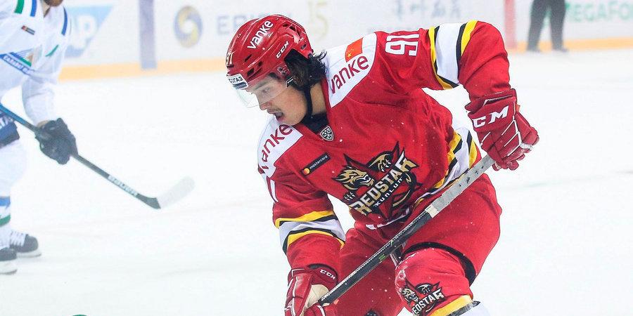 «Куньлунь» одержал волевую победу над «Трактором» в матче регулярного чемпионата КХЛ