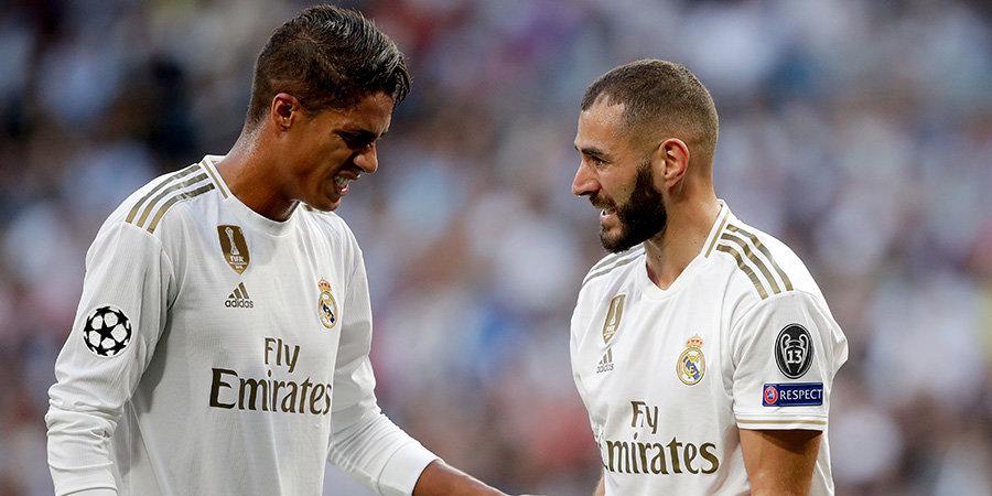 «Реал» поделил очки с «Брюгге», отыгравшись со счета 0:2