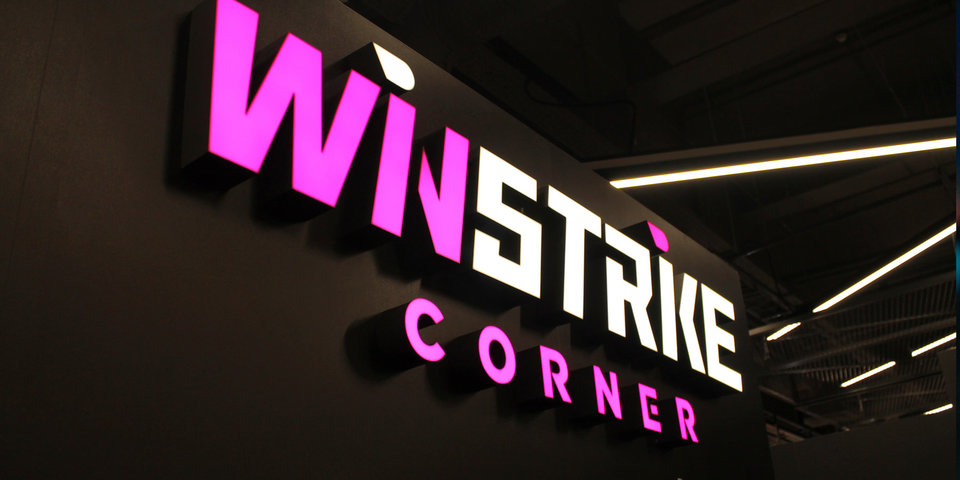 Winstrike запускает сеть киберспортивных клубов