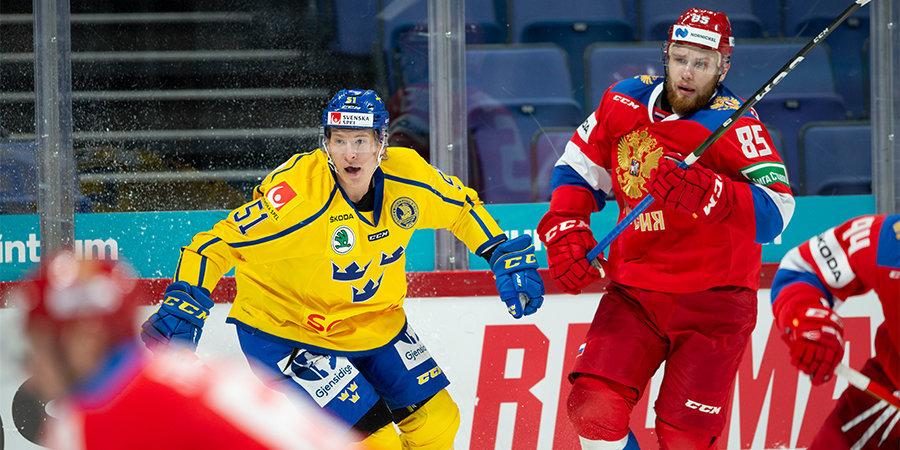 Россия упустила победу на последней минуте основного времени, но вернула ее в серии буллитов