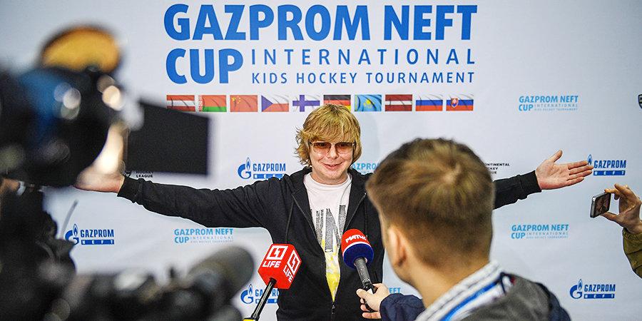 «В шоке, что дети играют на олимпийских аренах». Родители-звезды и легенды хоккея — на «Кубке Газпром нефти»