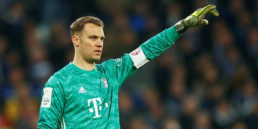 Нойер установил рекорд Лиги чемпионов по победной серии
