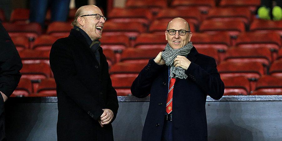 СМИ: Глейзеры не планируют продавать «Манчестер Юнайтед»