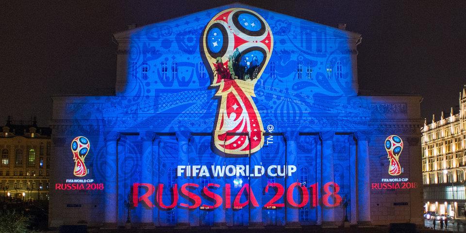 В Чебоксарах установят гигантский экран для просмотра матчей чемпионата мира