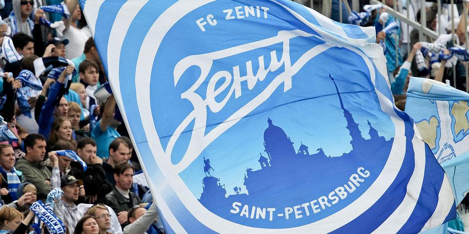 В Голландии «Зенит» поддержат порядка 350 болельщиков
