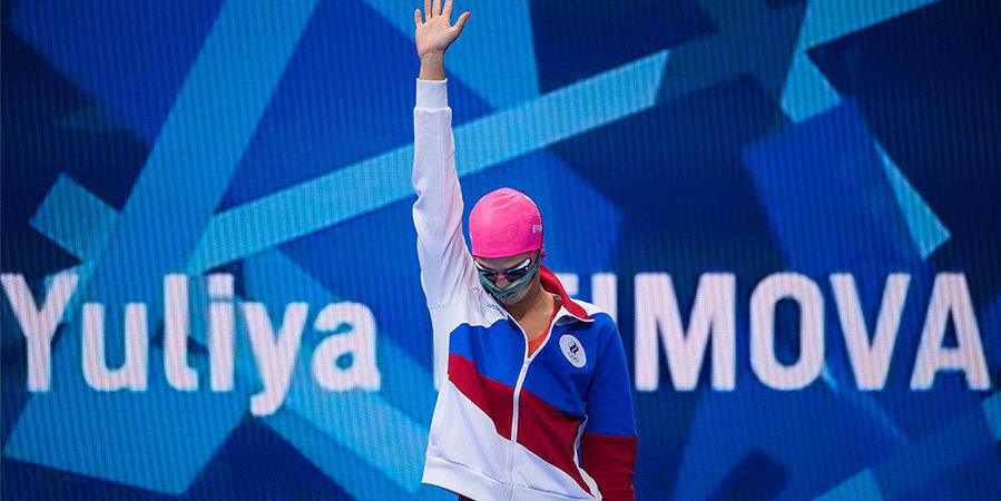 Ефимова пропустит этап Кубка мира по плаванию в Будапеште