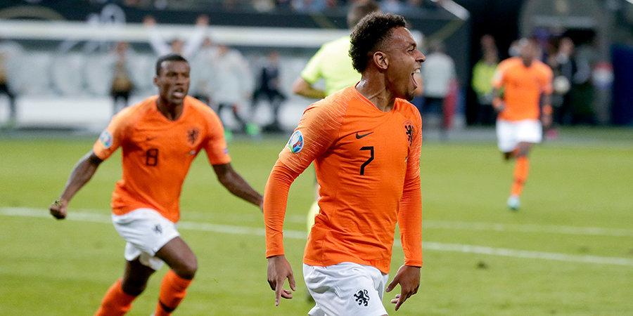 Ему всего 20, а он уже кинул «Аякс» и «Арсенал». Теперь забил победный Германии, дал пять «Витессу» и, похоже, заинтересовал «Ливерпуль»