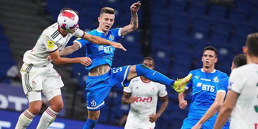«Динамо» сыграло вничью с «Локомотивом» в юбилейном матче Шунина