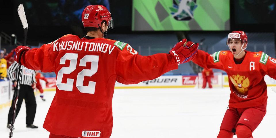 Стали известны соперники сборной России по группе на МЧМ-2022