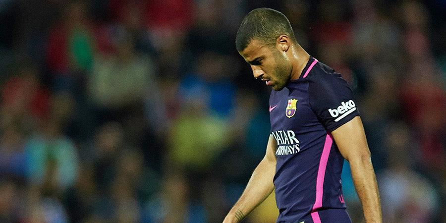 Два английских клуба заинтересовались полузащитником «Барселоны»