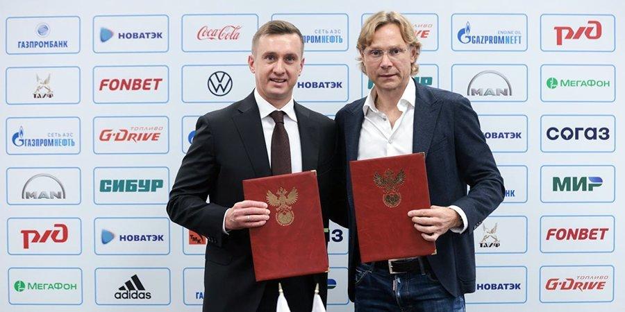 Официально: Карпин — главный тренер сборной России