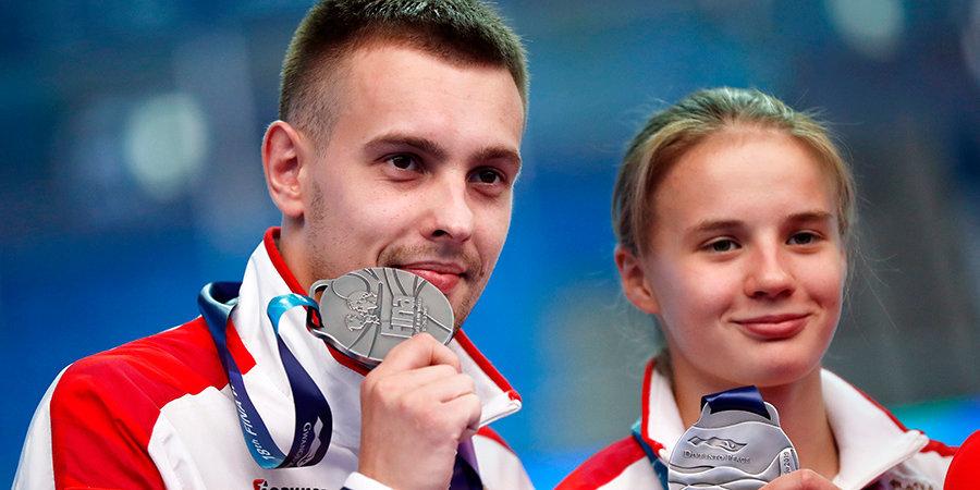 Еще в январе этого дуэта не было. В июле они взяли серебро чемпионата мира! Первая медаль России в Корее