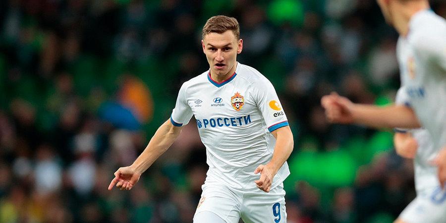 Почему ЦСКА нужно срочно продавать Чалова, а Мбаппе боится Клоппа? Пять вопросов по итогам недели — и все «почему»