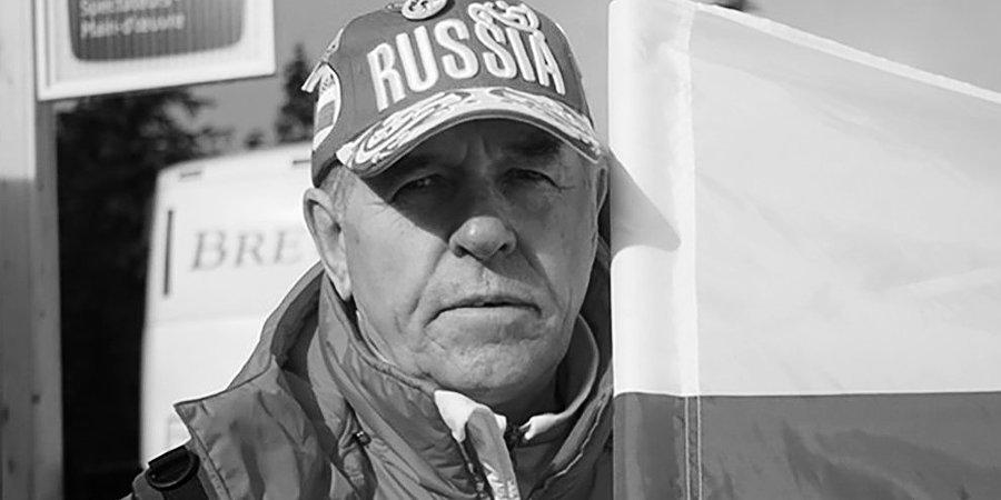 Умер советский биатлонист и тренер Александр Привалов