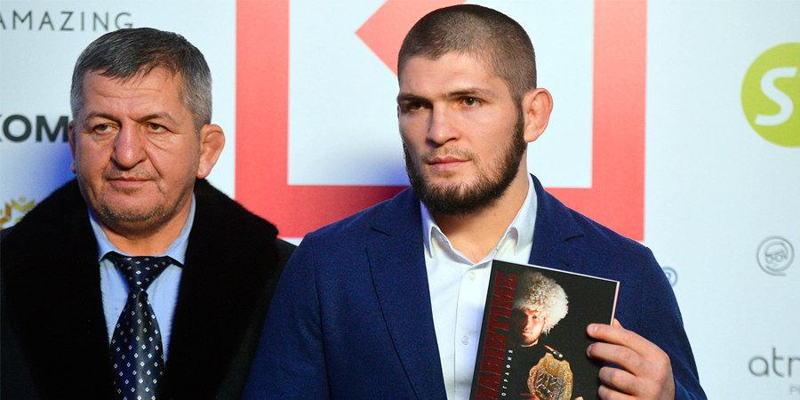 UFC в Петербурге пока скучный. Спасать турнир будет семья Нурмагомедовых