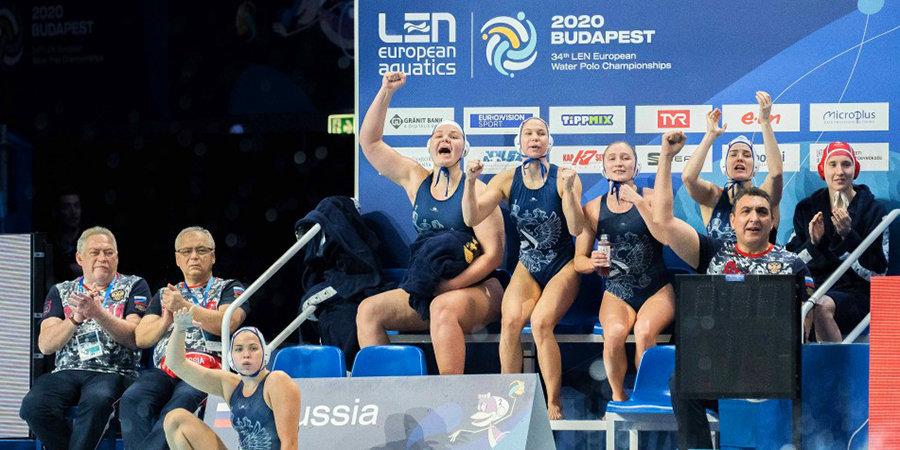 Екатерина Прокофьева: «Наша команда была максимально хорошо подготовлена к ЧЕ»
