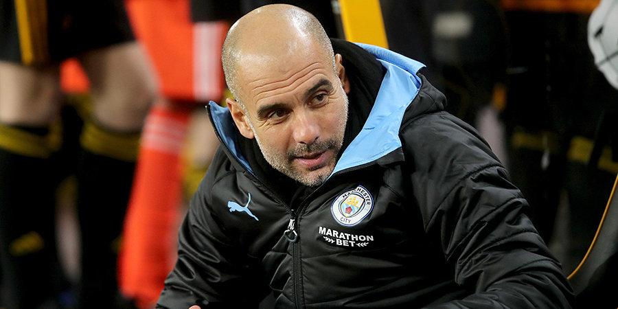 Гвардиола летом может уйти из «Манчестер Сити». Мы нашли для него 5 новых клубов