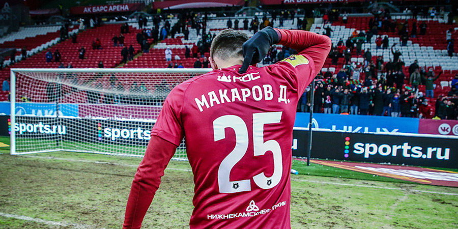 Гол Макарова «Зениту» признан лучшим в прошлом сезоне РПЛ