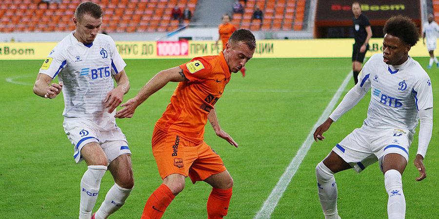 «Динамо» победило «Урал» в Екатеринбурге впервые с 2013 года