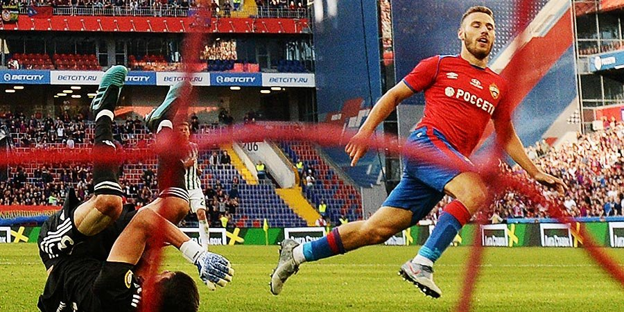 Бетцитy футбол чемпионат испании 8 й тур