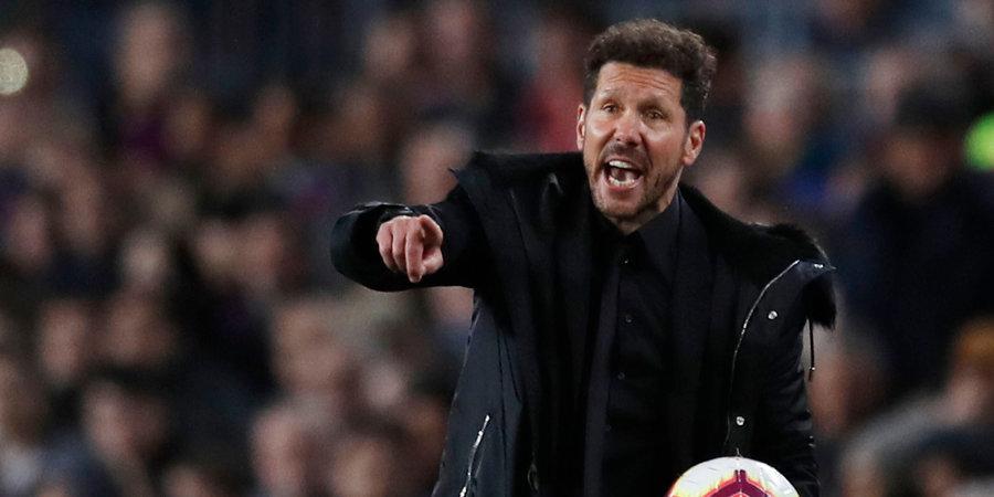 «Атлетико» прекратил борьбу за Кубок Испании, проиграв клубу 3-го дивизиона