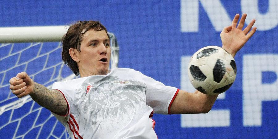 Павлюченко признался, что перед переходом в «Спартак» едва не стал игроком ЦСКА