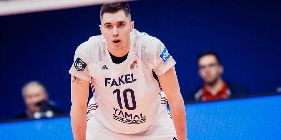 Волейболист Богдан перешел в московское «Динамо»