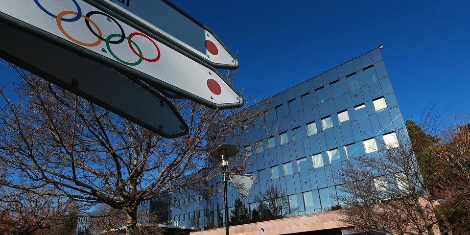 МОК представил вариант логотипа для российских спортсменов на ОИ-2018