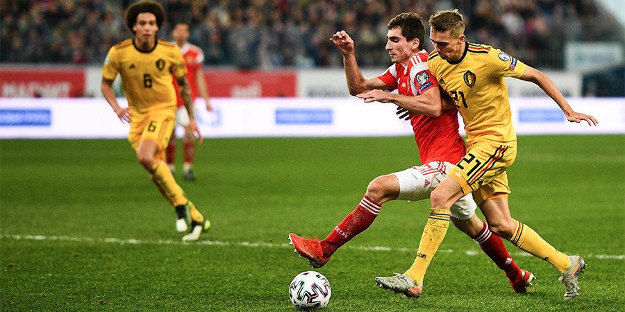 Александр Медведев — о матче с Бельгией: «Хорошо, что забили, проигрывать всухую было бы вообще печально»
