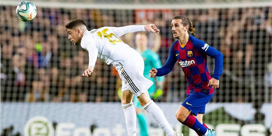 Почему «Реал» обойдет «Барсу»? Что ждет Смолова и Черышева? Отвечает Константин Генич