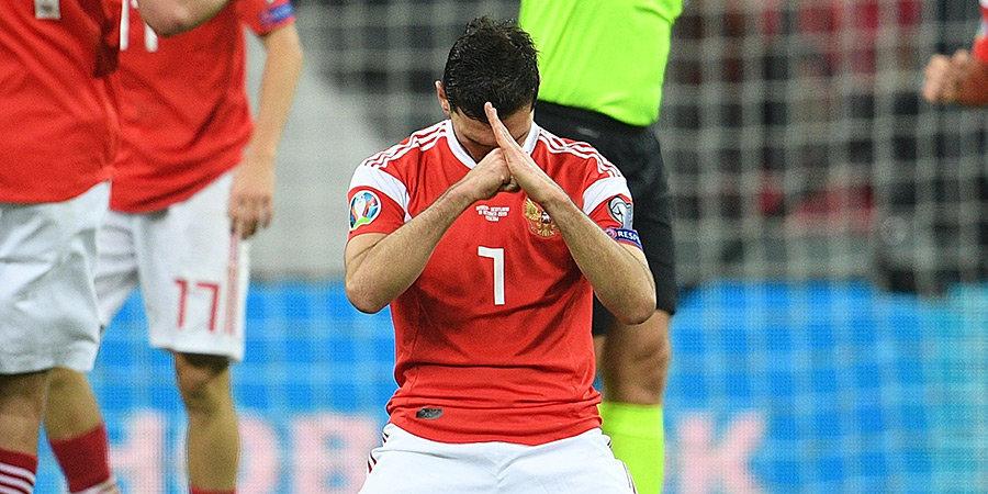 Болельщики сборной России выбрали лучшего игрока матча против Венгрии