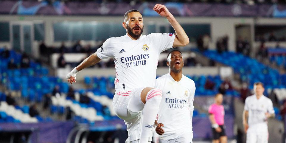 «Реал» возглавил список самых дорогих футбольных брендов мира