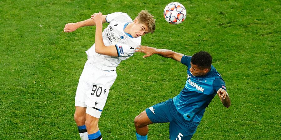 СМИ: «Милан» хочет усилиться игроком «Брюгге»