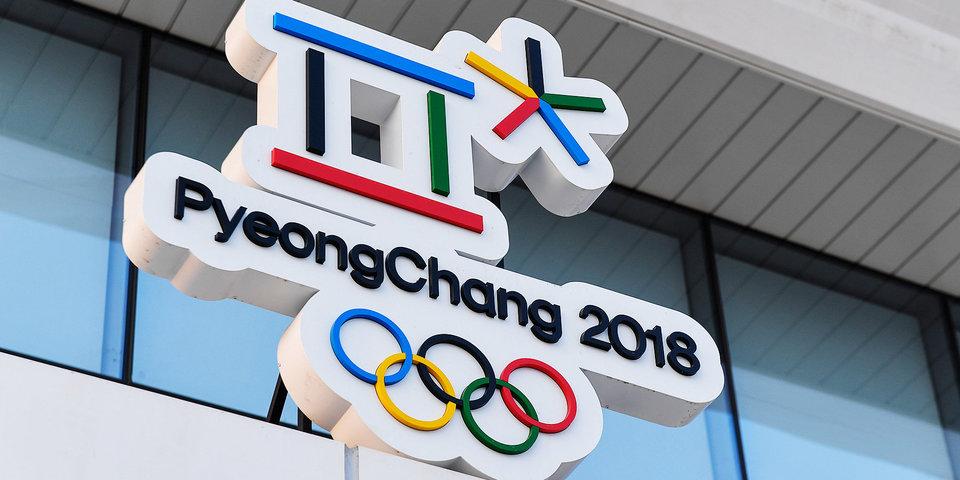 Украина присоединилась к призыву отстранить Россию от Олимпиады-2018