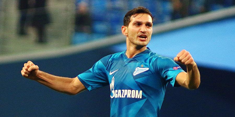 Магомед Оздоев: «Зенит» показал, что может и вдесятером забивать и выигрывать»