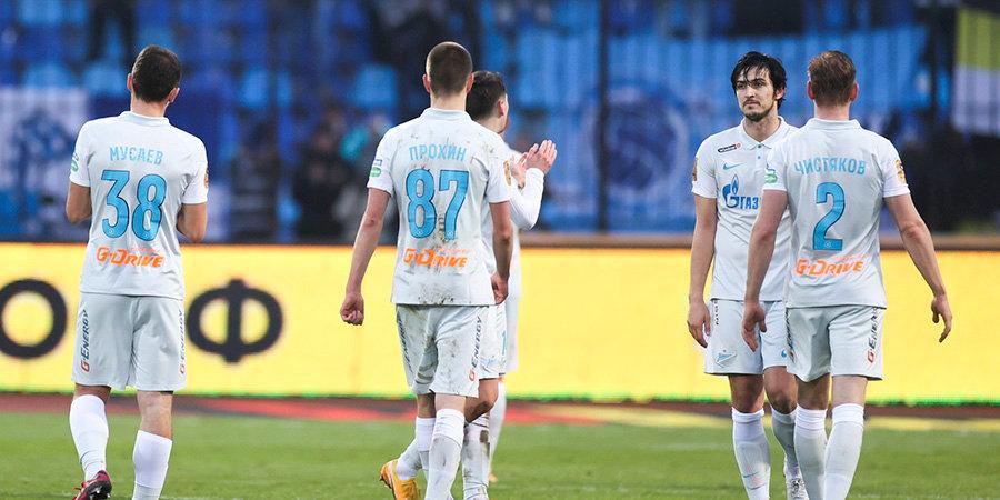 «Зенит» в Туле сыграл с двумя русскими центральными защитниками. Последний раз такое было почти 20 лет назад