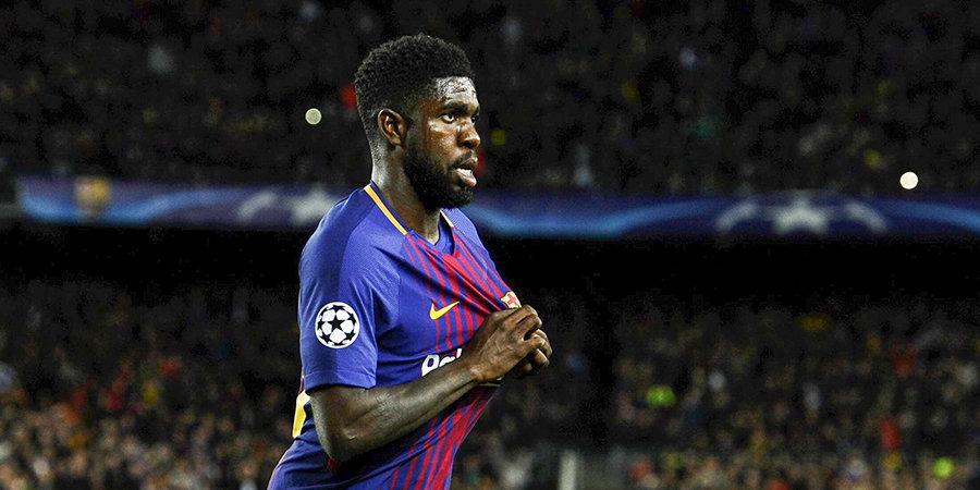 Sport.es: «Интер» готов подписать Юмтити