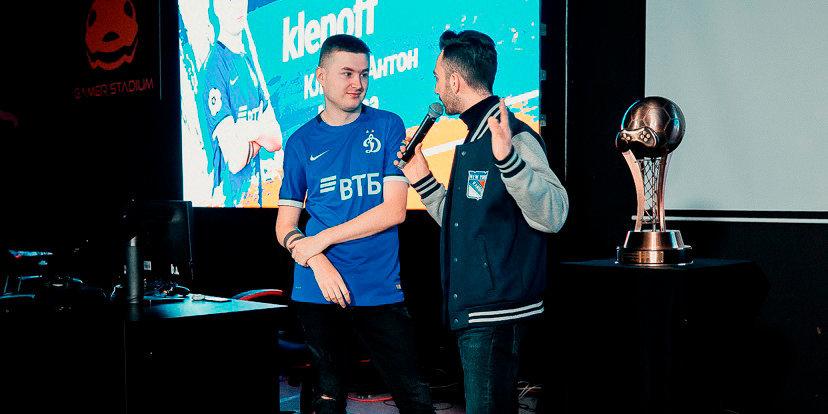 «Динамо» — чемпион России по киберфутболу