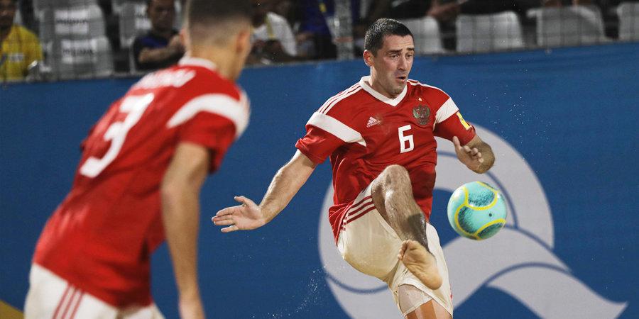 Сборная России обыграла Египет на Межконтинентальном кубке по пляжному футболу