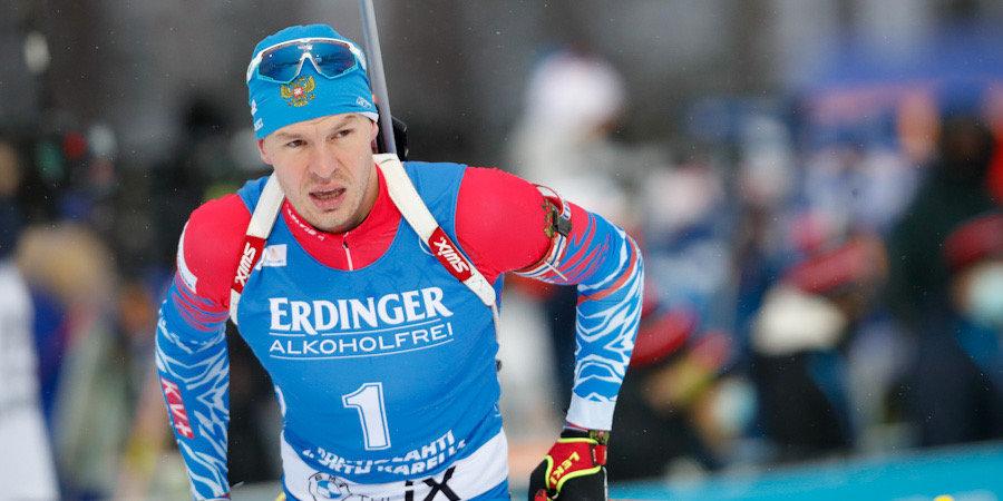Елисеев не участвовал в официальной тренировке мужчин перед спринтом на КМ в Оберхофе