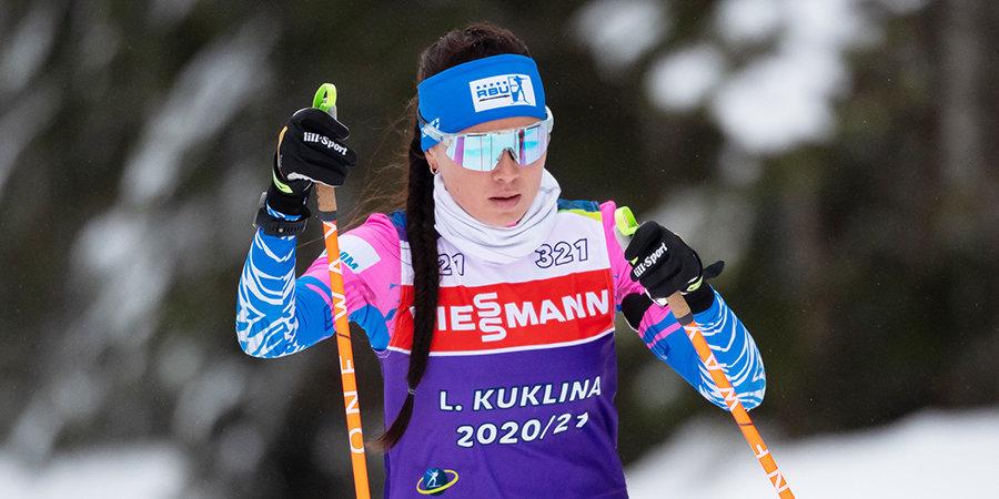 Швеция выиграла женскую эстафету на этапе КМ в Нове-Место. Россиянки стали 7-ми после дисквалификации Украины