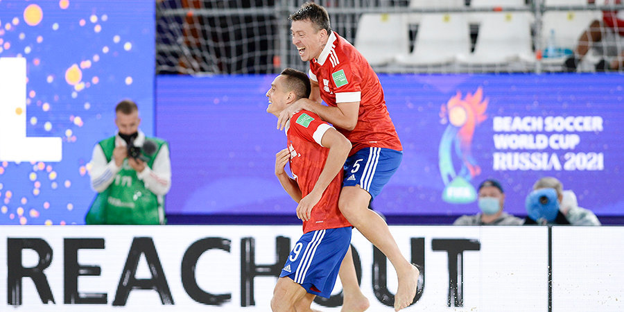 Сборная России лишь в серии пенальти победила Парагвай и пока не гарантировала выход в плей-офф домашнего ЧМ