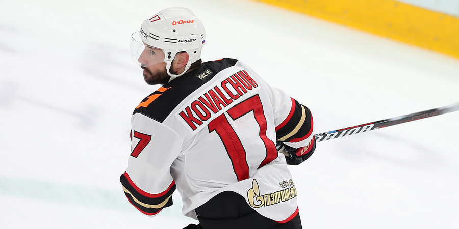 Президент КХЛ опроверг завершение карьеры Ковальчуком